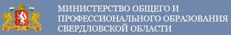 минобраз св.обл